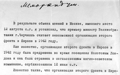 Letter in Russian with translation from Joseph Stalin to President Roosevelt.