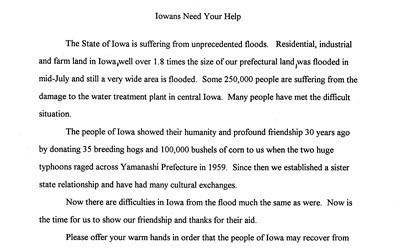 Press release copy of letter from Governor Ken Amano, of Yamanashi, Japan to newspapers and other media outlets in the area asking the citizens of Yamanashi to help the citizens of Iowa suffering from flood damage in 1993.